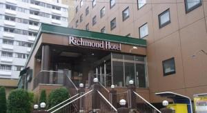 hotel in tokio richmond